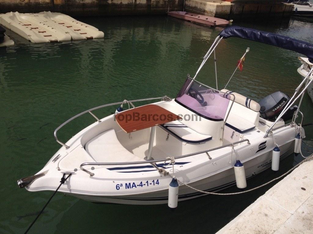 лодки катамараны в прокат